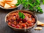 Рецепта Лесно чили кон карне с телешка кайма, червен боб от консерва и ароматни подправки